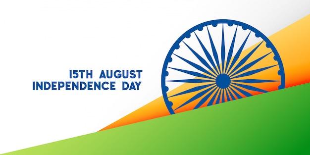 País indiano feliz dia da independência fundo criativo Vetor grátis