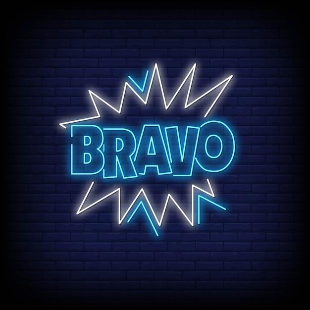 Palavra bravo em estilo neon. sinais de néon bravo Vetor Premium