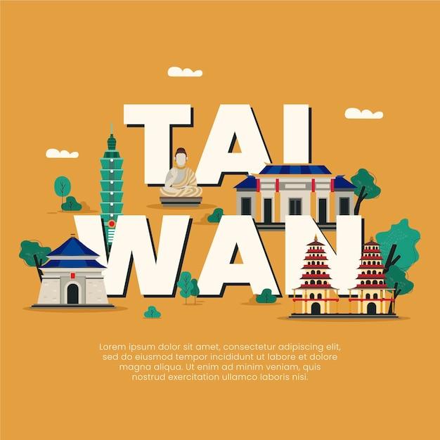 Palavra de taiwan com pontos de referência Vetor grátis