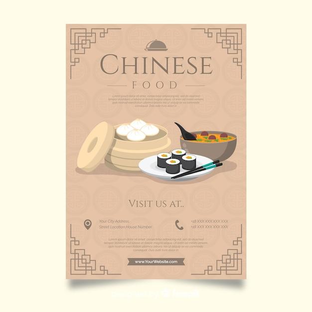 Panfleto de comida chinesa simples Vetor grátis