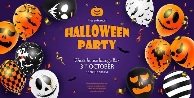Panfleto de convite de festa de halloween com balão assustador. pôster de halloween. Vetor Premium