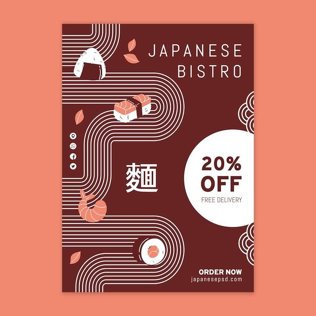 Panfleto de restaurante japonês vertical Vetor grátis
