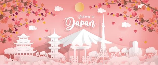 Panorama de monumentos famosos do japão no outono Vetor Premium