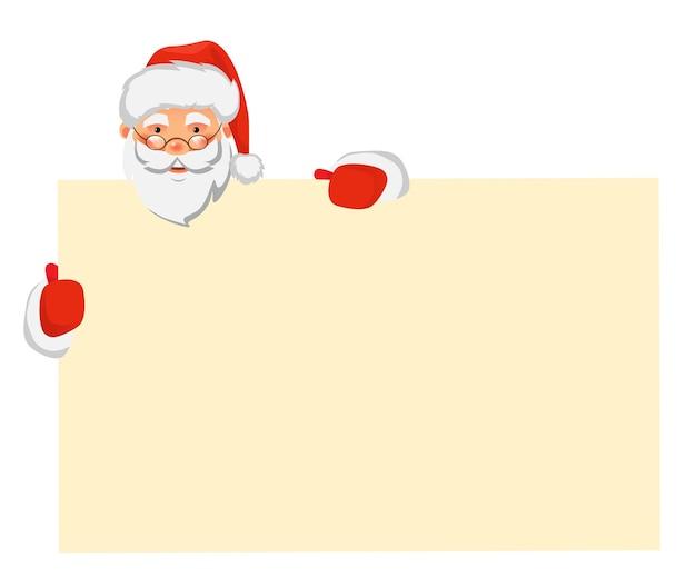 Papai noel segurando uma grande bandeira. banner de publicidade em branco de natal. Vetor Premium