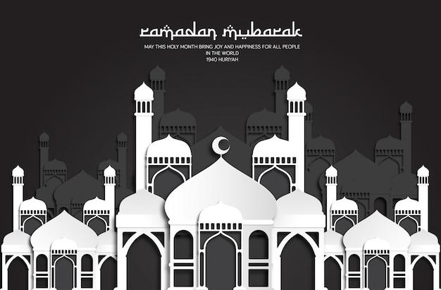 Papel de parede ramadan masjid & mesquita Vetor Premium