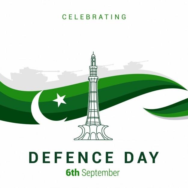 Paquistão defesa dia minarepakistan com abstract linhas verdes fundo Vetor grátis