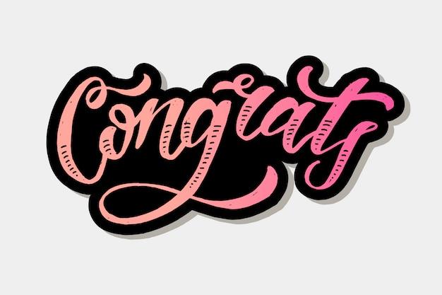 Parabéns letras caligrafia escova texto férias adesivo Vetor Premium