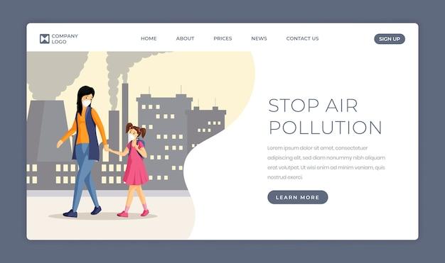 Pare o modelo de página de aterrissagem de poluição do ar. proteção contra poluição atmosférica, emissão industrial e poeira urbana design plano de site de uma página. pessoas em máscaras cartum ilustração para página da web Vetor Premium
