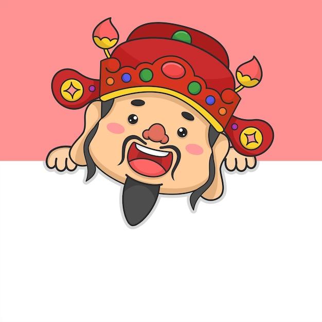 Parede de escalada deus da fortuna fofa ano novo chinês Vetor Premium