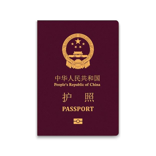 Passaporte da china Vetor Premium