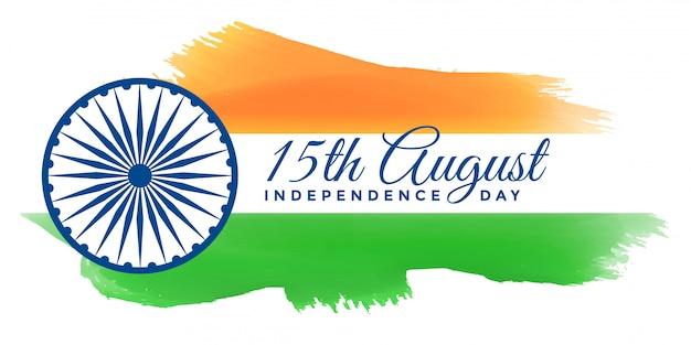 Patriótico feliz dia da independência da bandeira da índia Vetor grátis