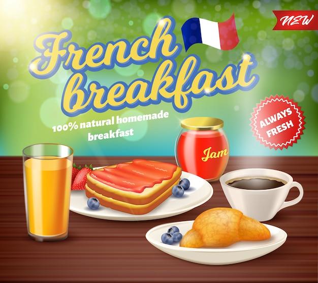 Pequeno-almoço francês da inscrição da etiqueta realístico. Vetor Premium