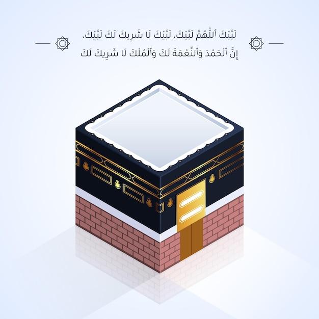 Peregrinação islâmica de papel de parede realista (hajj) Vetor Premium