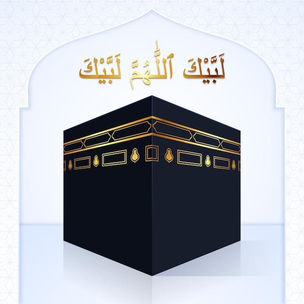 Peregrinação islâmica realista (hajj) Vetor grátis
