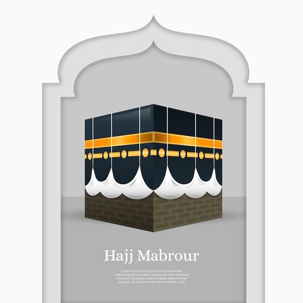 Peregrinação realista da mesquita islâmica de kaaba Vetor grátis