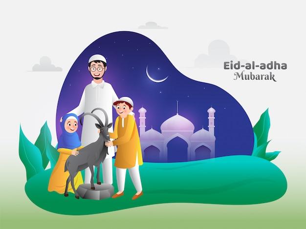 Personagem de desenho animado da família feliz na frente da mesquita com cabra na celebração de eid-al-adha mubarak Vetor Premium