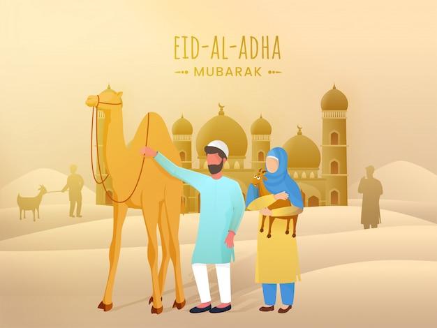Personagem de povo muçulmano com camelo dos desenhos animados e cabra na frente da mesquita no fundo do deserto para a celebração do eid-al-adha mubarak. Vetor Premium