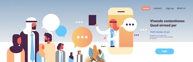 Pessoas árabes bate-papo bolhas aplicação móvel comunicação discurso diálogo Vetor Premium
