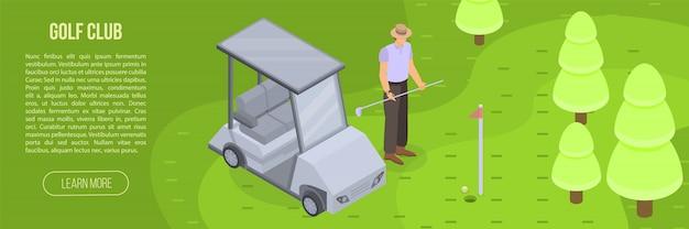Pessoas bandeira de conceito de clube de golfe, estilo isométrico Vetor Premium
