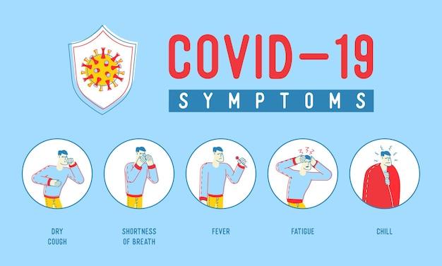 Pessoas doentes com faixa covid-19 Vetor Premium