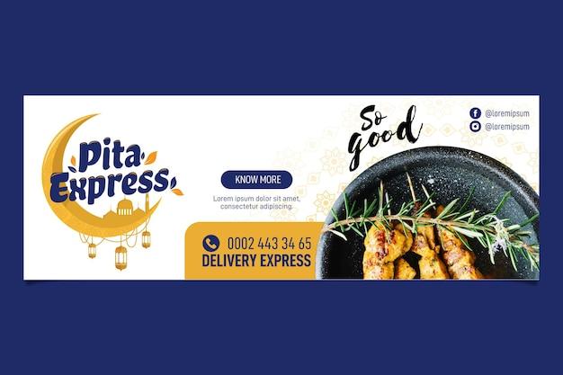 Pita express restaurante tão bom banner Vetor grátis