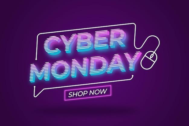 Plano de fundo de vendas de cyber segunda-feira Vetor grátis