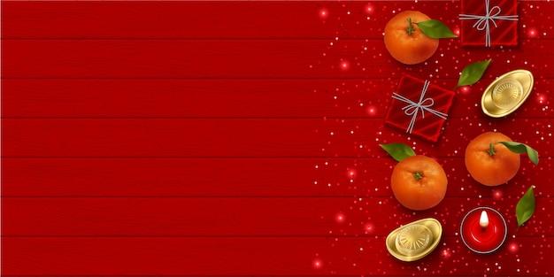 Plano de fundo do ano novo chinês com lingotes de ouro chineses, tangerinas e presentes Vetor Premium