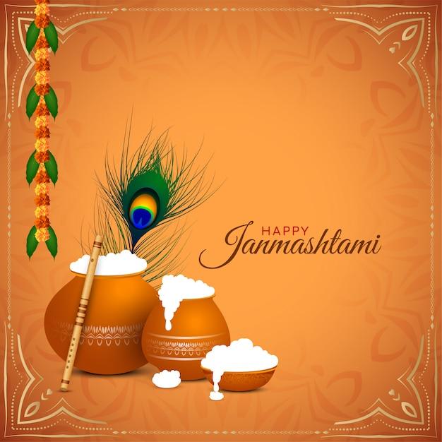 Plano de fundo do festival religioso feliz janmashtami Vetor grátis