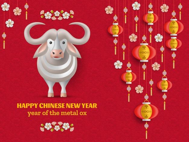 Plano de fundo feliz ano novo chinês com boi de metal branco criativo, lanternas penduradas Vetor Premium