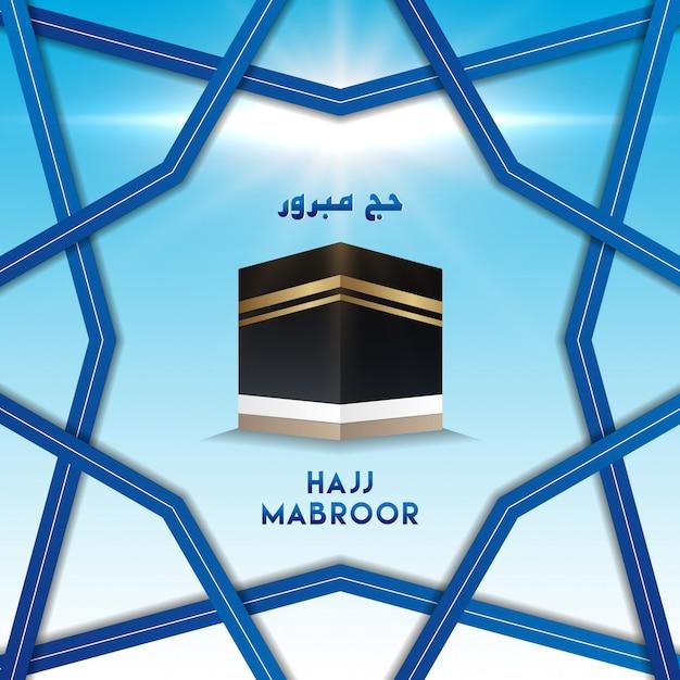 Pligrimage islâmico na arábia saudita hajj mabroor Vetor Premium