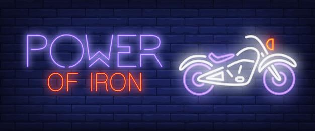 Poder do texto de ferro neon com moto Vetor grátis