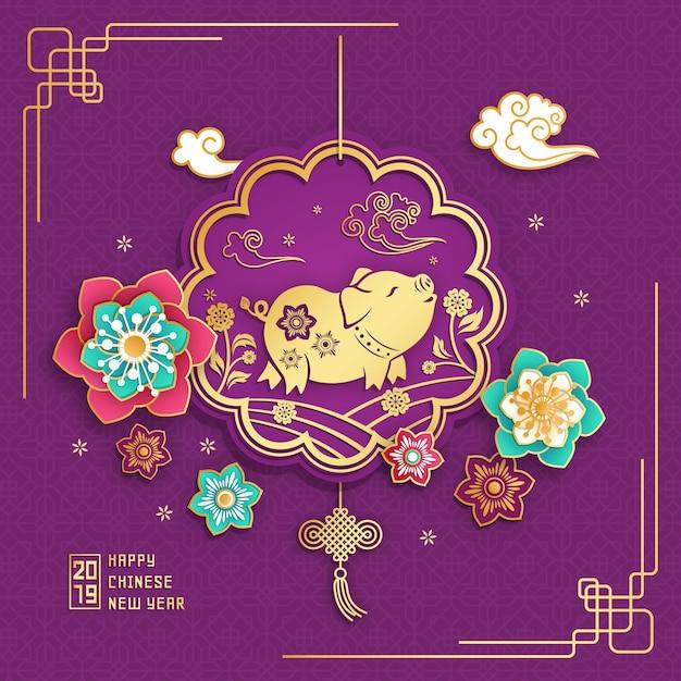 Porco dourado de luxo com flores fundo de ano novo chinês Vetor Premium