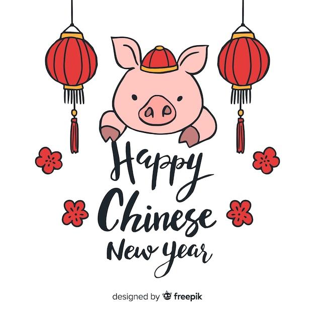 Porco e lanternas fundo de ano novo chinês Vetor grátis