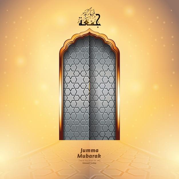 Porta da mesquita com caligrafia jumma mubarak Vetor Premium