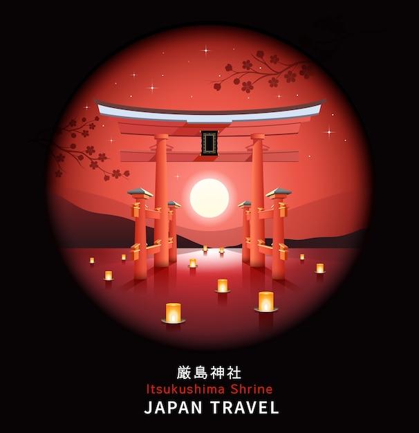 Portão flutuante torii shinto do santuário de itsukushima Vetor Premium