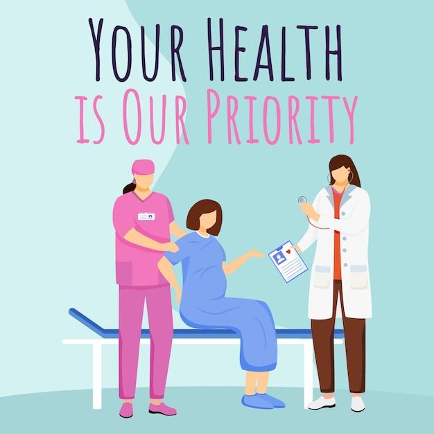 Post de mídia social da clínica pré-natal. parto no hospital. modelo de banner da web de publicidade. reforço de mídia social, layout de conteúdo. cartaz de promoção, anúncios impressos com ilustrações Vetor Premium