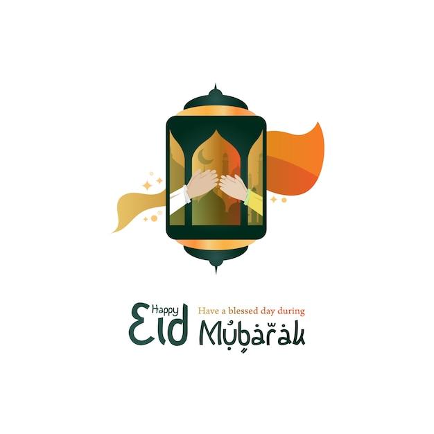 Post de saudação islâmica para eid al-fitr lanternas ilustradas Vetor Premium