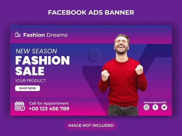 Postagem de mídia social de moda ou postagem no instagram ou design de folheto Vetor Premium