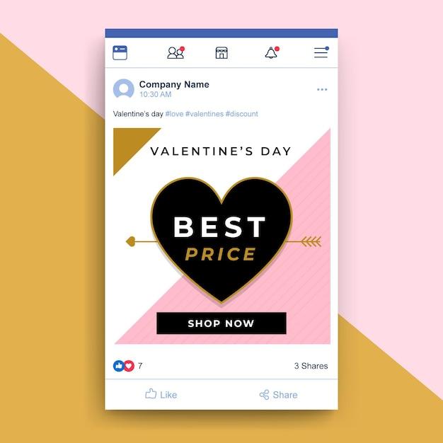 Postagem geométrica elegante do dia dos namorados no facebook Vetor grátis