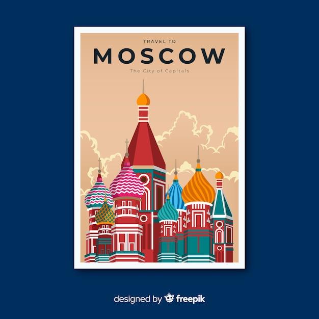 Poster promocional retrô de um modelo de cidade Vetor grátis