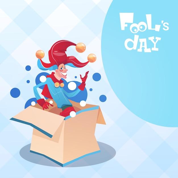 Primeiro cartão feliz do feriado do dia do enganado Vetor Premium