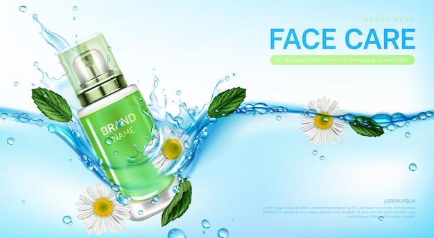 Produtos cosméticos em salpicos de água com ervas Vetor grátis