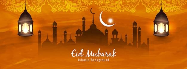 Projeto abstrato da bandeira decorativa islâmica de eid mubarak Vetor grátis