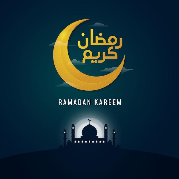 Projeto árabe do cumprimento da caligrafia do kareem da ramadã com lua crescente e grande silhueta santamente da mesquita na ilustração do vetor do símbolo do fundo do céu noturno. Vetor Premium