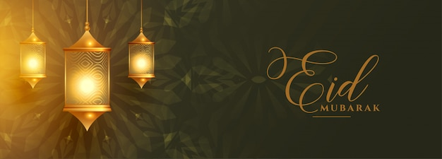 Projeto bonito da decoração da bandeira do festival de eid mubarak Vetor grátis