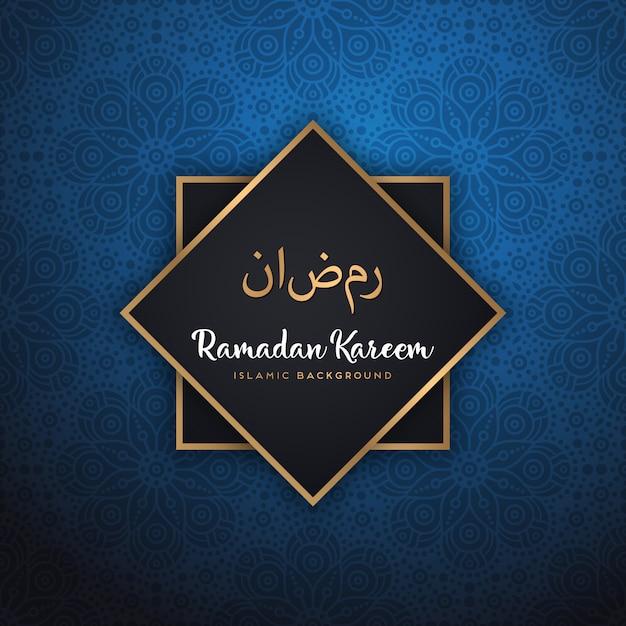 Projeto bonito do ramadan kareem com mandala Vetor grátis