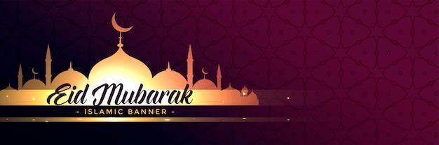 Projeto de bandeira de mesquita mubarak Vetor grátis
