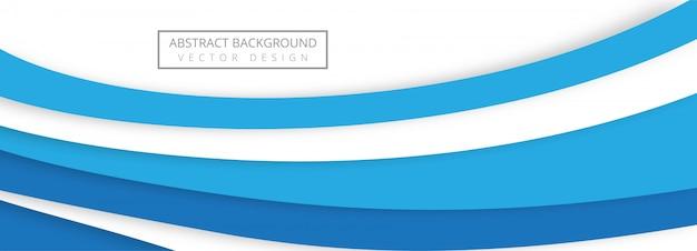 Projeto de banner abstrato elegante onda papercut Vetor grátis