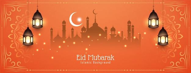 Projeto de banner islâmico decorativo eid mubarak Vetor grátis