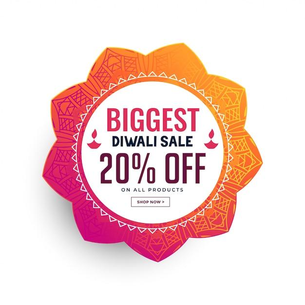 Projeto de cartaz de venda festival de diwali Vetor grátis